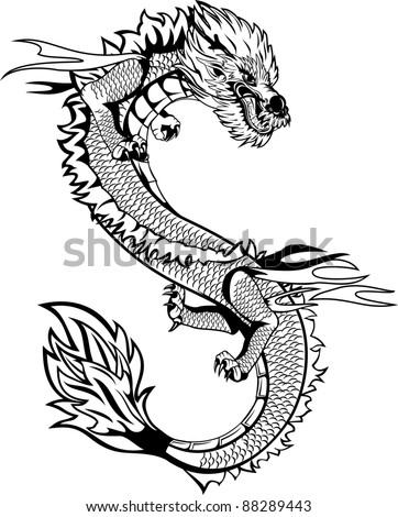 The vector image of  head of the Asian dragon - stock vector
