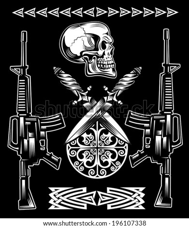 The vector image of skull with the rifles and daggers - stock vector