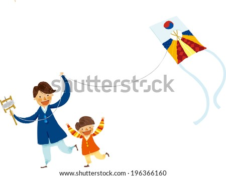 The view of man fly a kite with boy