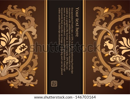 The vintage Memory - Template design with Classical Chinese Pattern, Vector Illustration, Format EPS10 - stock vector