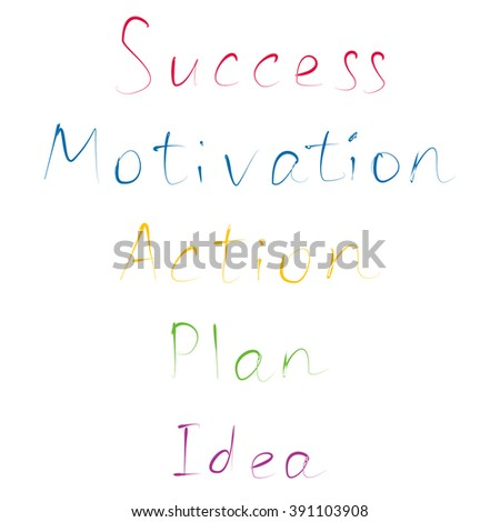 The way how success can be achieved - stock vector