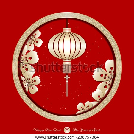 "The Year of Goat Chinese New Year Background.Translation of Chinese Calligraphy ""Yang""means Year of Goat - stock vector"