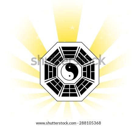 The Ying-Yang Symbol Beaming - stock vector
