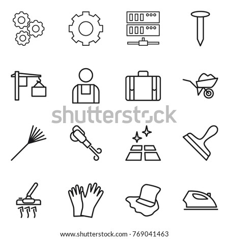 Industrial Blower Stock Images Royalty Free Images