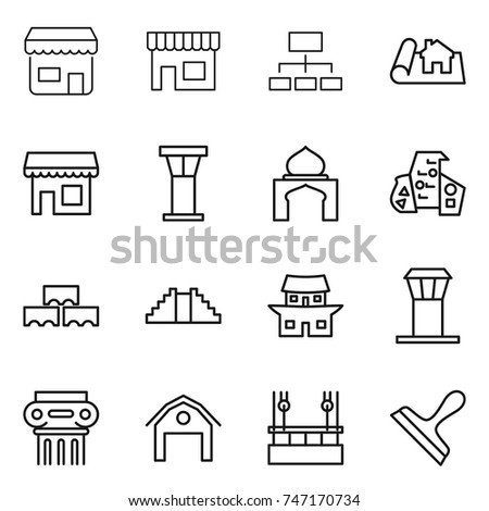 Outline Fireplace Set Four Different Patterns Stock Vector