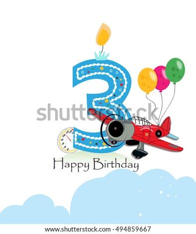 Third birthday greeting card. Air plane and balloon happy birthday boy greeting card