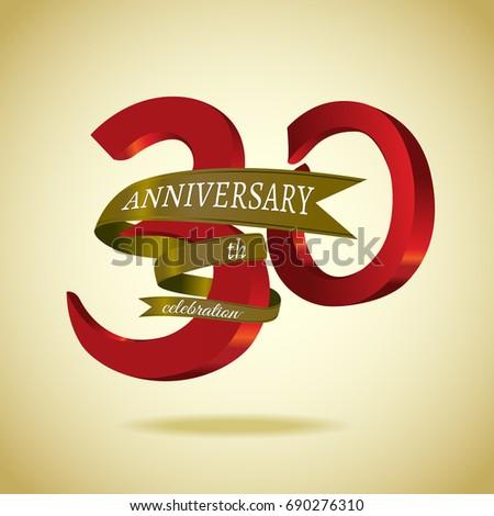 30th Years Anniversary Symbol Vector Stock Vector 693349459