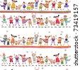 фондовый вектор: это бесшовный орнамент для детей, журналы, веб-сайты, текстильной промышленности