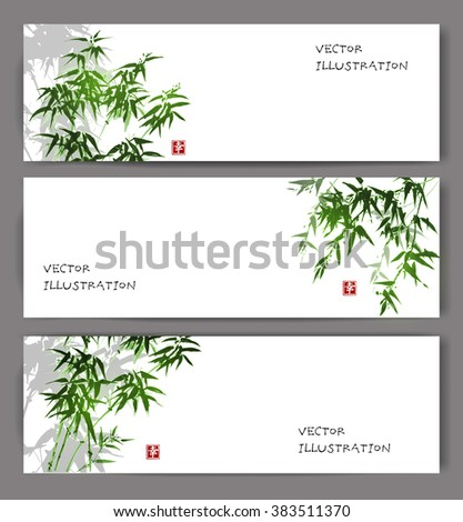 Three banners with green bamboo trees. Vector illustration. Traditional Japanese ink painting sumi-e. Contains hieroglyph - happiness. - stock vector