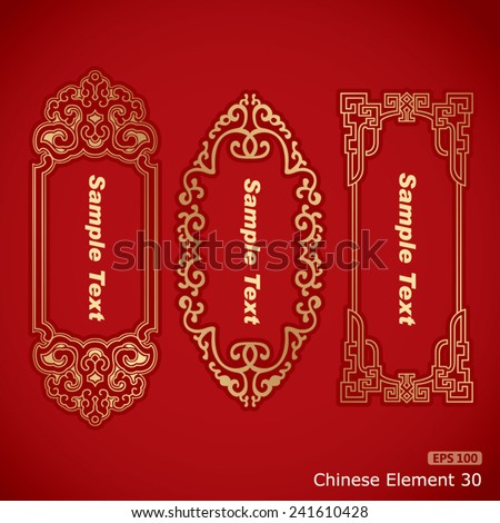 three Chinese vintage elements banner - stock vector
