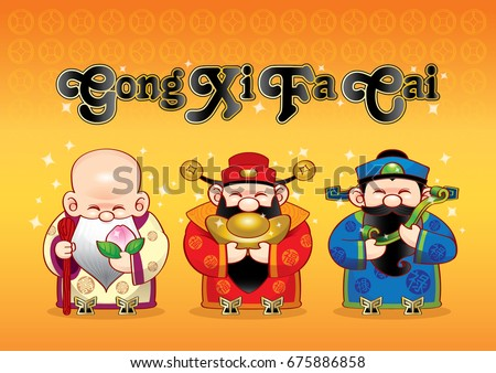 Three cute Chinese goddess, representing wealth, career and long life.