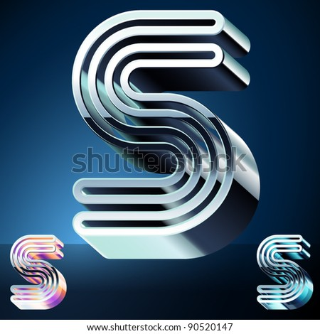 Three-dimensional ultra-modern alphabet from chrome or metal letters. Character s - stock vector