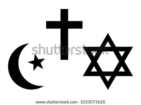 Three World Religions Symbols Islam Christianity Stock Vector