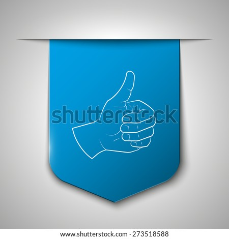 thumb up icon - vector