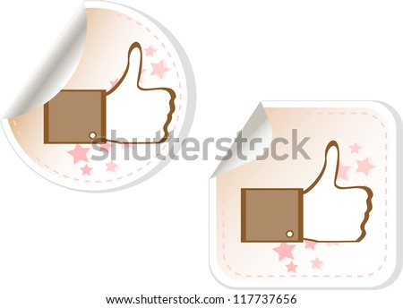 Thumbs up button - like button stickers set, vector