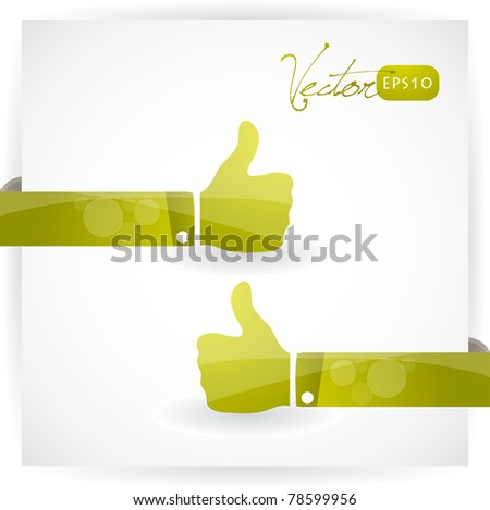 Thumbs up, vector EPS10. - stock vector