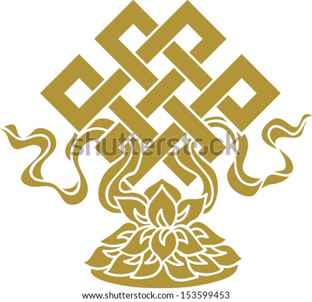 Tibetan Endless Knot Eternal Buddhism Lotus Stock Vector Hd Royalty