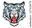 Tiger anger. This is vector illustration ideal for a mascot and tattoo or T-shirt graphic. - stock