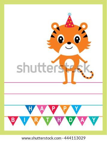 Tiger Birthday Card Stock Vector 444113029 Shutterstock