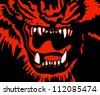 tiger mouth with fangs - stock vector