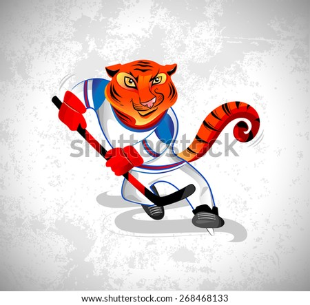 Tiger played hockey, the symbol of victory