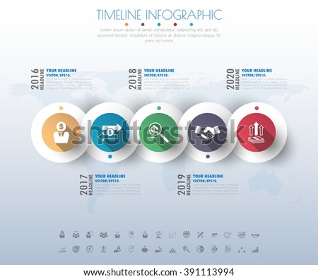 timeline infographics with icons set. vector. illustration. - stock vector