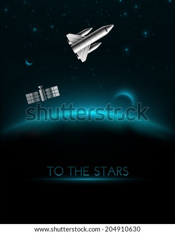 To the stars, cosmos background, eps 10 - stock vector