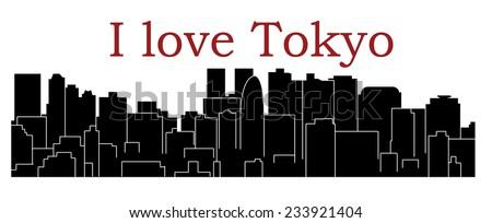 Tokyo, Japan (city silhouette) - stock vector
