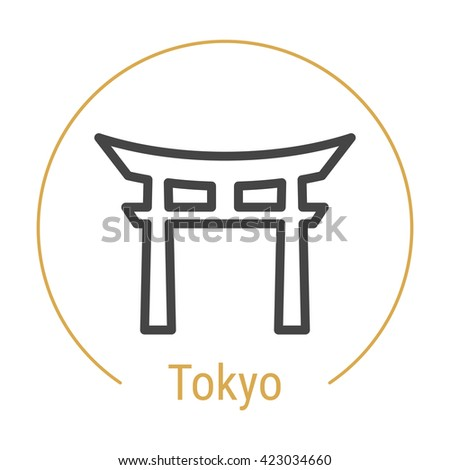 Tokyo (Japan) outline icon with caption. City logo, landmark, vector symbol. Illustration isolated on white background. - stock vector