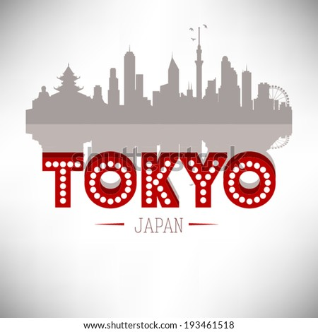 Tokyo Japan Skyline vector illustration. - stock vector