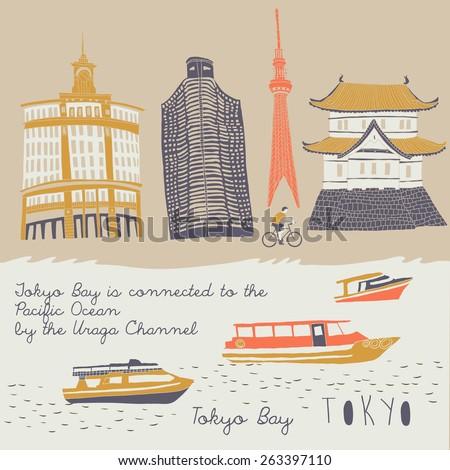 Tokyo, landmarks and symbols set - stock vector