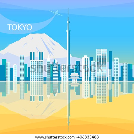 Tokyo - the capital of Japan, its administrative, financial, cultural, commercial and political center. The largest city economy in the world. Tokyo skyline. Vector illustration. - stock vector