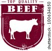 Top Quality Beef Crest - stock vector