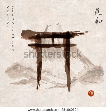 "Torii gates and Fujiyama mountain hand-drawn with ink in traditional Japanese style sumi-e on vintage rice paper. Sealed with hieroglyph ""happiness"" (red stamp),  ""way"", ""harmony"".  - stock vector"