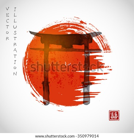 Torii gates and red rising sun hand-drawn with ink in traditional Japanese style sumi-e. Contains hieroglyph - double luck. - stock vector