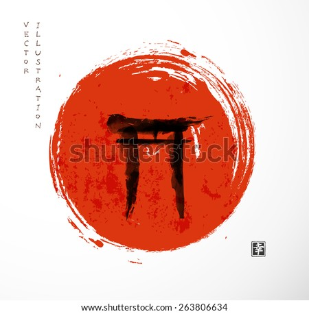 "Torii gates and red rising sun hand-drawn with ink in traditional Japanese style sumi-e. Sealed with hieroglyph ""happiness"" - stock vector"