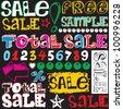 total sale, crazy doodles - stock vector