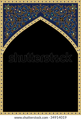 Traditional Arab Floral Frame - stock vector