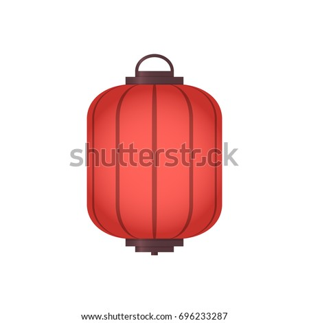 Traditional Asian Decorative Paper Lantern Of Cylinder Shape Isolated On White Background Vector Illustration