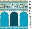 Traditional blue Indian saree temple design - stock vector
