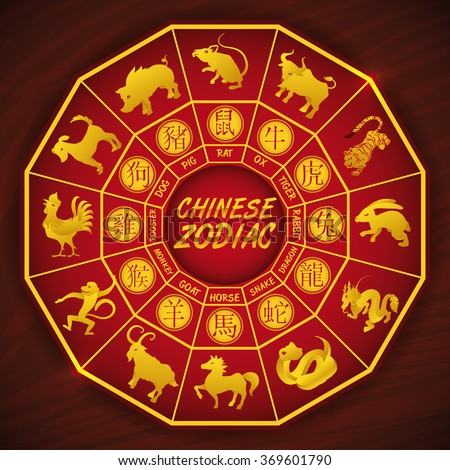 Traditional Chinese calendar with all zodiac animals silhouettes. - stock vector