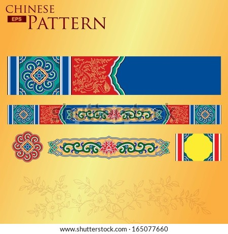 traditional chinese door beam decorative pattern - stock vector