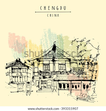 Traditional Chinese houses in Chengdu, Sichuan province, China. A square in Chengdu Old Town. Vintage touristic handdrawn postcard or poster in vector