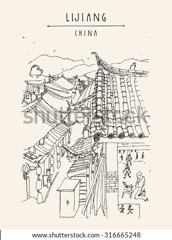 Traditional Chinese houses in Lijiang, Yunnan, China. Vintage style travel poster, banner, postcard, coloring book page template or calendar idea