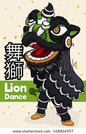 Traditional Chinese Lion Dancer with Black Costume, Vector Illustration