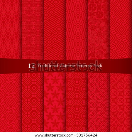 Traditional Chinese pattern pack - stock vector