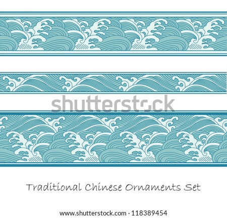 Traditional Chinese wave ornaments set - stock vector