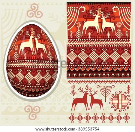 Traditional folk ornament for Easter eggs Pysanka - stock vector