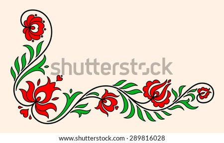 Traditional Hungarian floral motif with stylized leaves and petals - stock vector