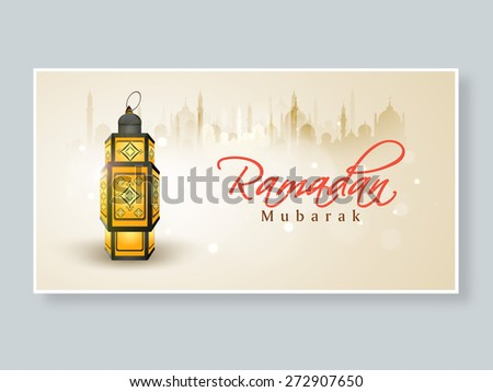 Traditional illuminated arabic lamp or lantern on mosque silhouette background for holy month of muslim community, Ramadan Kareem celebration. - stock vector